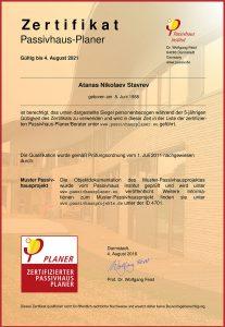 Др. Ставрев вече е официално със сертификат за пасив хаус проектант